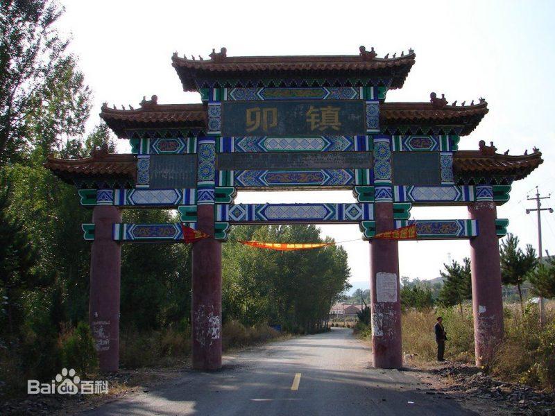 maozhen